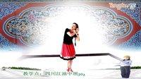 謝春燕廣場舞《前世今生的緣》原創舞蹈 附正背面口令分解教學演示