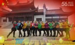 俪影广场舞《冬天里的一把火》编舞雨夜 团队演示