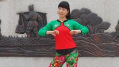 糖豆广场舞课堂《山谷里的思念》正背面演示和动动老师慢速口令分解教学