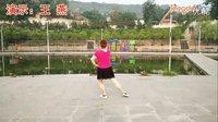 hehe+大众健身队《失恋阵线联盟》原创舞蹈 附正背面口令分解教学演示