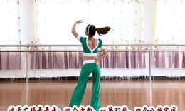 楊麗萍廣場舞《哥哥妹妹》原創舞蹈 團隊演示 附背面口令分解教學