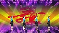 惠州阿娜广场舞《最炫广场舞》原创舞蹈 附正面口令分解教学演示