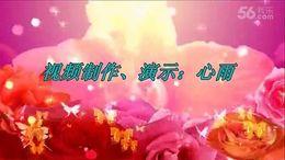 河北七彩之光舞蹈队《红红的玫瑰》编舞云裳 正背面演示