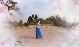 重庆红蜻蜓广场舞《相思引》附艺莞儿背面教学