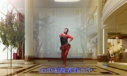 绍兴名人广场舞《马云说》编舞兴梅 漂亮的舞姿 赏心悦目