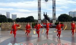 深圳久久舞蹈《中国节》编舞阿中中 团队演示