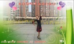 新风尚广场舞《亲爱的你在哪里》原创舞蹈 附背面口令分解教学