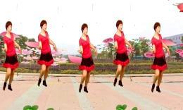 福清清榮花園廣場舞《向上攀爬》編舞雯雯 正背面演示