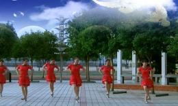 肥矿集团青馨明月广场舞《天籁唱》编舞阿中中 团队演示