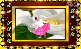 楊陽廣場舞《妹妹比花俏》編舞王梅