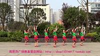 周思萍廣場舞《擺手舞》原創舞蹈 正背面分解教學演示
