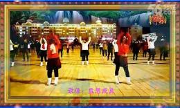 珲春金达莱广场舞《自由自在》编舞西贝 团队演示