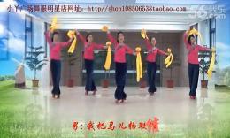 小丫健身舞《张灯结彩》演教版