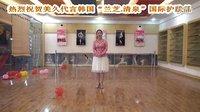 美久广场舞《哦想》最新原创健身舞 附分解教学和背面演示