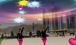 紫冰广场舞《一路惊喜》原创健身舞 正背面演示