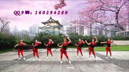 重庆葉子广场舞《我不是一个好男人》原创健身操 附正背面口令分解教学演示