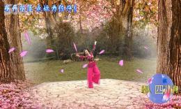 彩虹追月广场舞《天长地久》编舞王梅 正背面演示 动感欢快