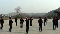 謝春燕團隊廣場舞《習大大愛著彭麻麻》原創舞蹈 團隊演示