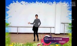 龙湾头广场舞《摇篮曲》原创舞蹈 附背面分解动作教学演示