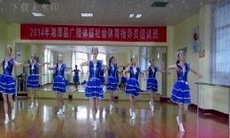 俪影广场舞《心里藏着你》团队演示 简单欢快的舞蹈