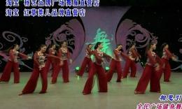 杨艺艺莞尔广场舞《相思引》
