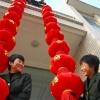 中国红宫灯红