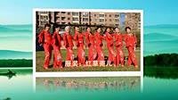 北京加州廣場舞《泛水荷塘》(編舞春英)