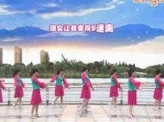 青兒廣場舞特別節目《唱紅塵》(原創含教學)