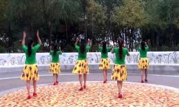 北京索潔廣場舞最新原創《我愛廣場舞》含背面分解