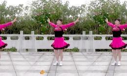 小菊广场舞《我的新娘》编舞:兴梅