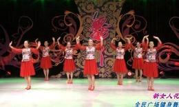 杨艺格格张春丽广场舞《新女人花》